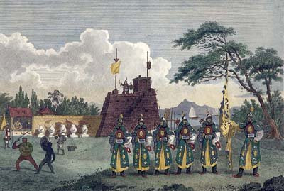 Chinese Military Post – 1796 – Nicol - Rare Old World Prints for Sale