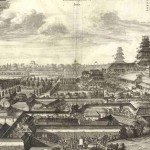 Rare Antique World Prints for Sale- 800.07 Japan - Emperors Palace - 1699 - 800-07